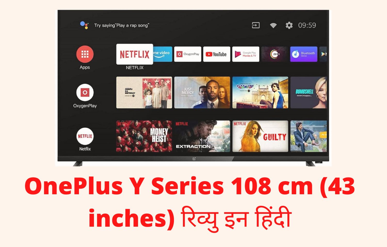 OnePlus Y Series 108 cm